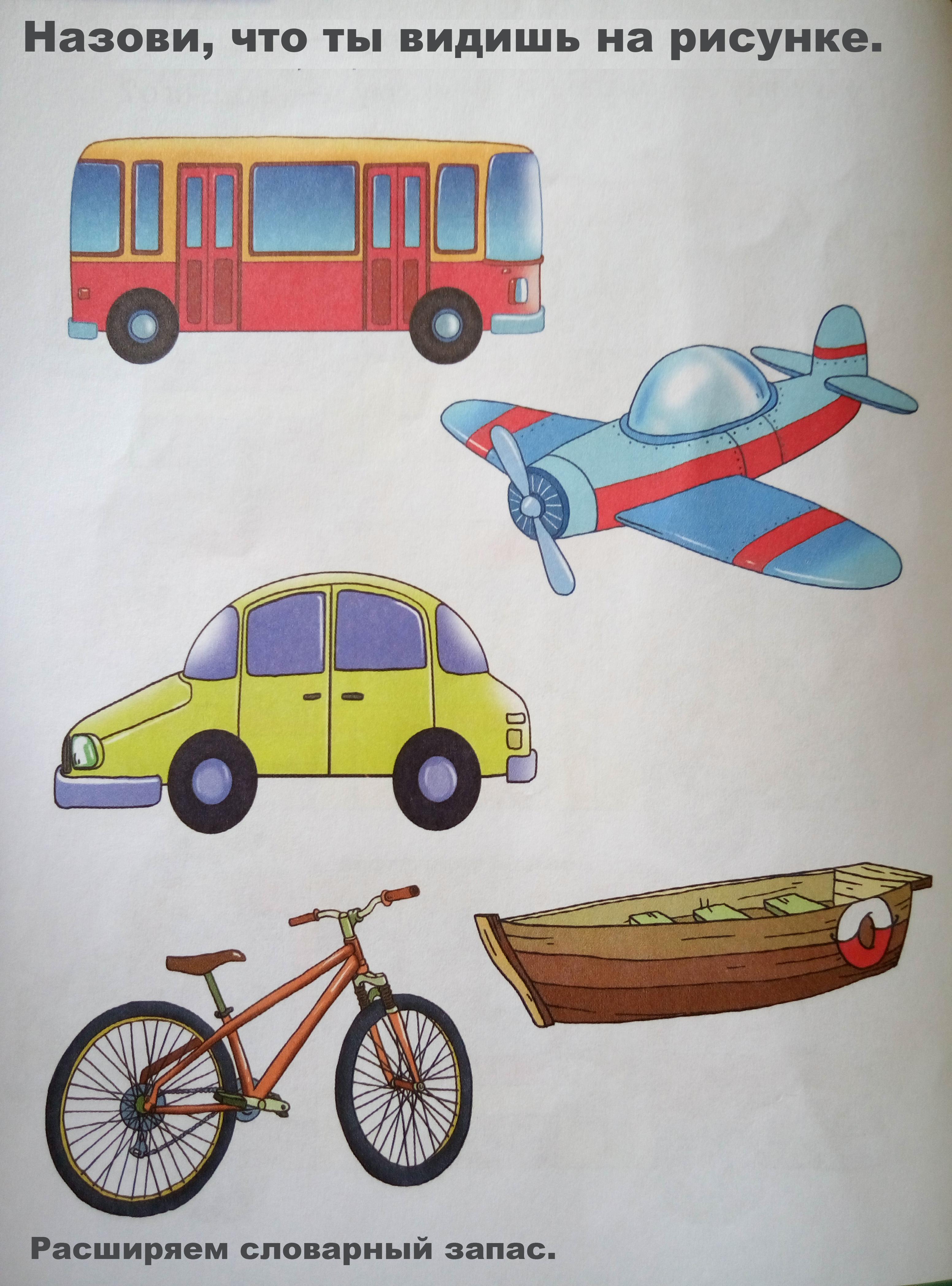 zanyatiya-dlya-detej-s-mamoj-2-3-goda7