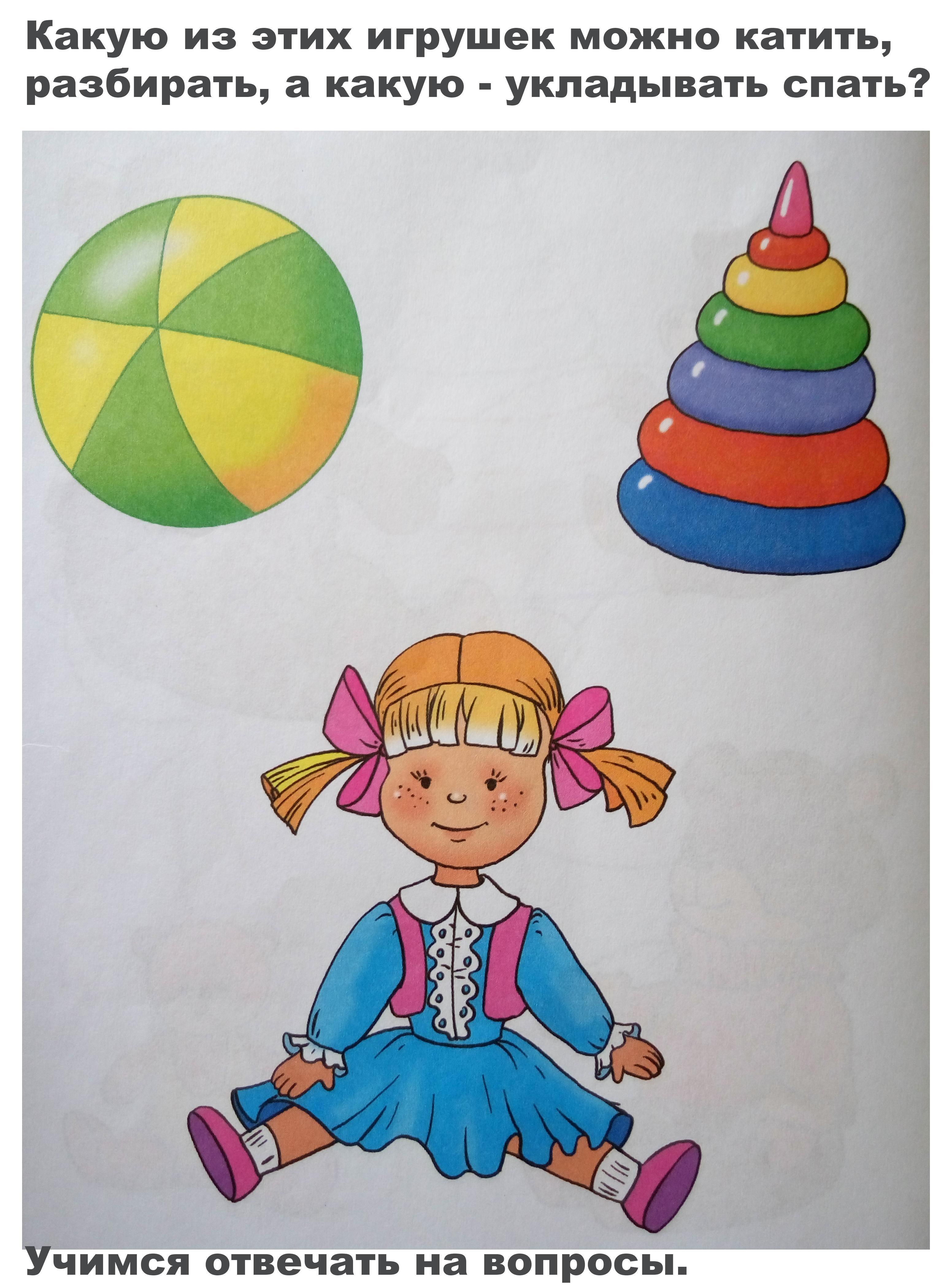 zanyatiya-dlya-detej-s-mamoj-2-3-goda16