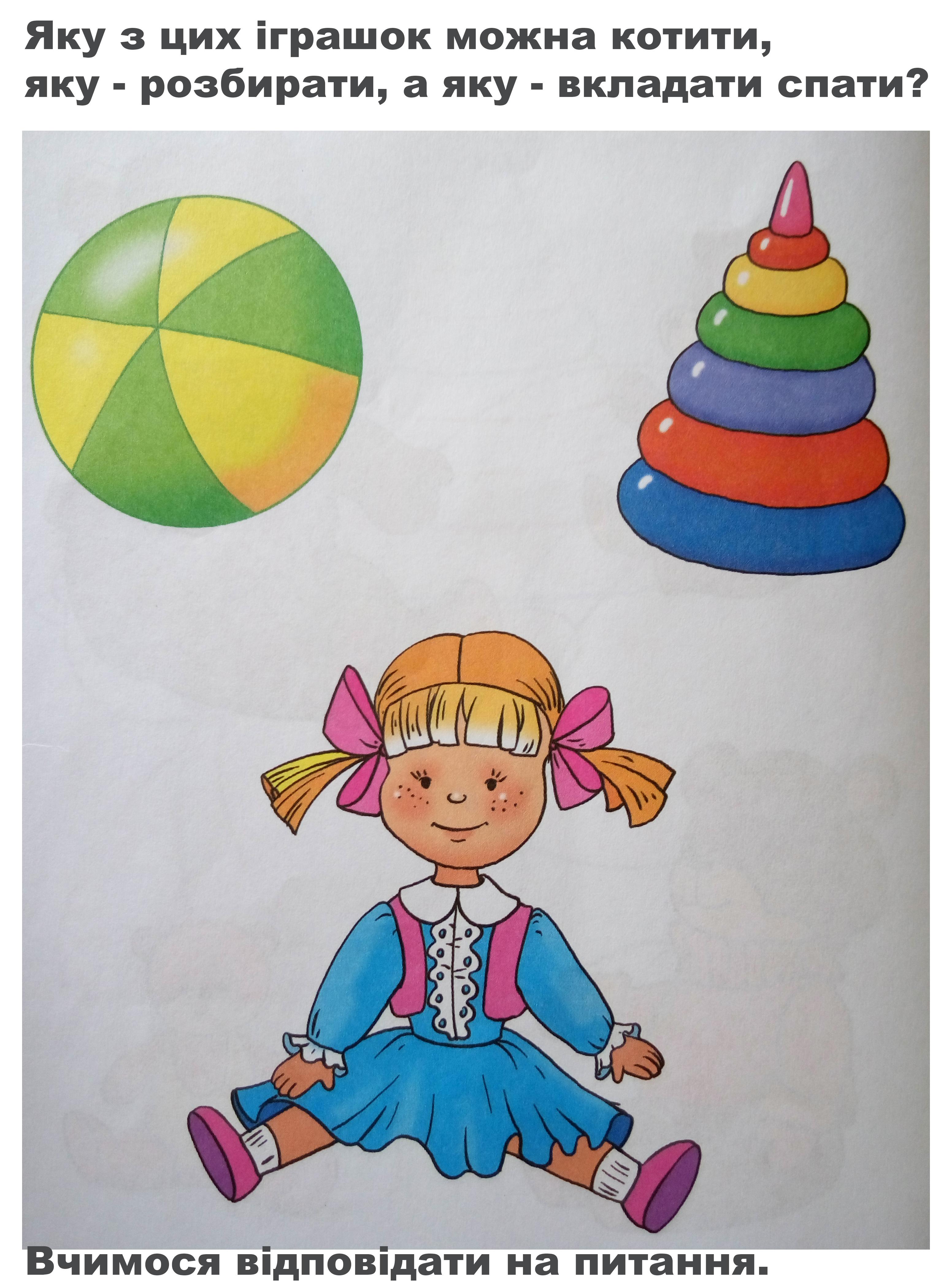 zanyattya-dlya-ditej-z-mamoyu-2-3-roki15