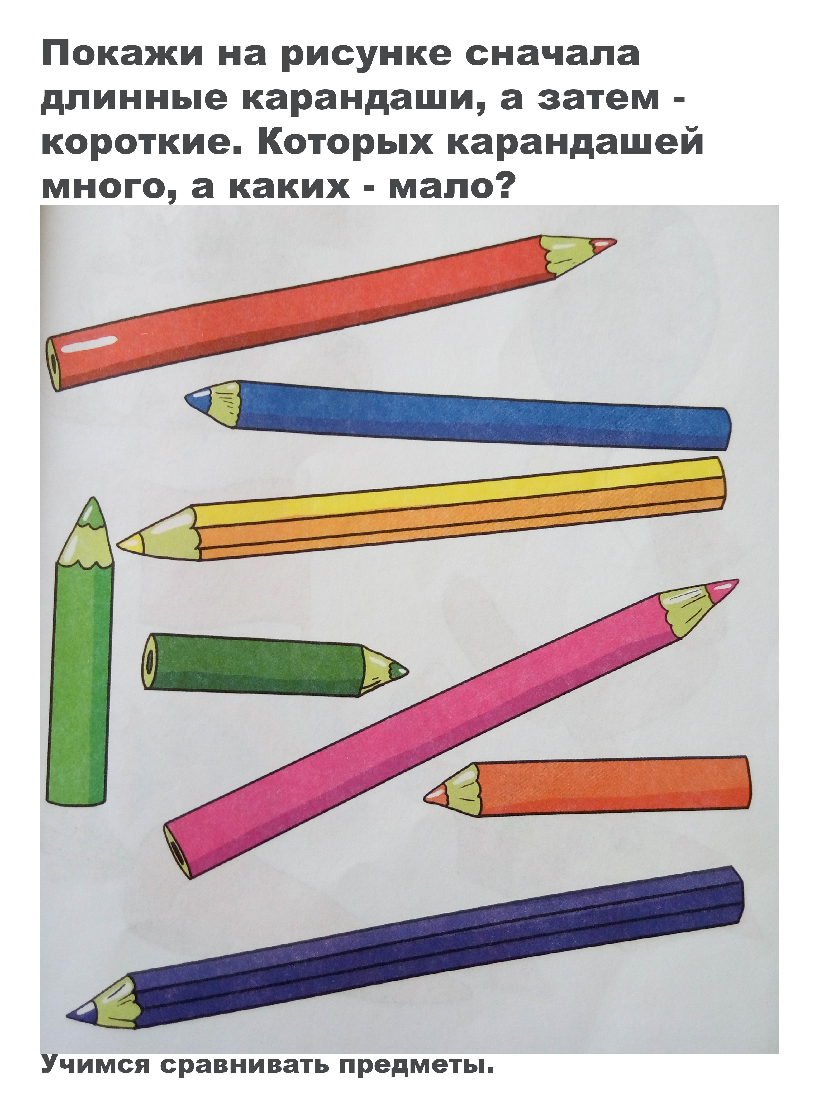 zanyatiya-dlya-detej-s-mamoj-2-3-goda19