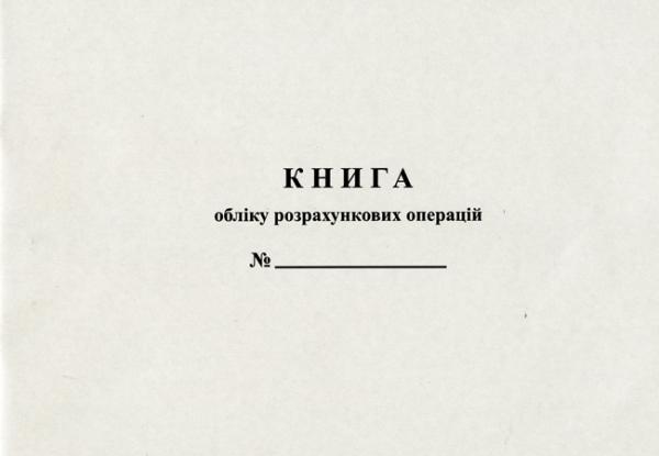 kassovaya-disciplinа-kyro