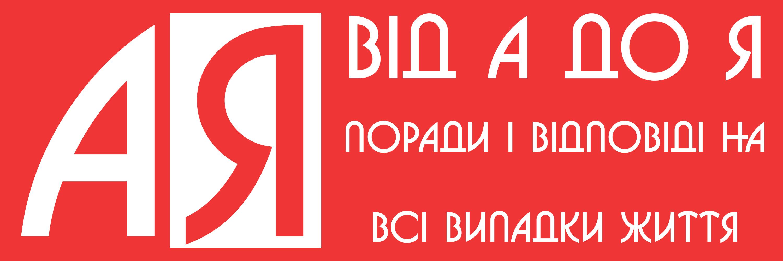 (c) Aia.com.ua